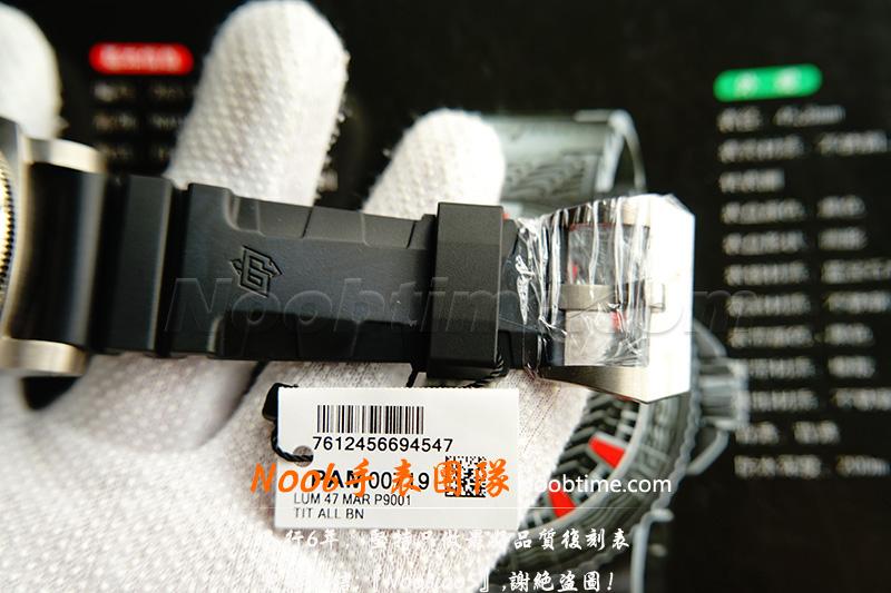VS厂沛纳海719钛壳「V2版GMT+9001机芯」VS厂沛纳海719怎么样?  第18张