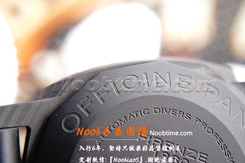 VS厂沛纳海616碳纤维「V3版+9000机芯」VS厂沛纳海616怎么样?  第20张