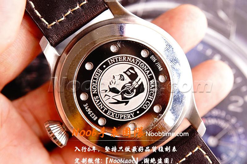 「全面揭秘」万国大飞复刻表zf厂与yl厂哪个厂复刻好?  第17张