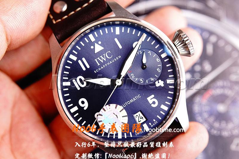 「深度揭秘」 ZF大飞最高版本-ZF厂万国大飞V2版对比V1版升级了什么?  第4张