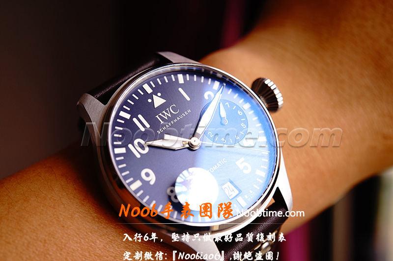 「深度揭秘」 ZF大飞最高版本-ZF厂万国大飞V2版对比V1版升级了什么?  第23张