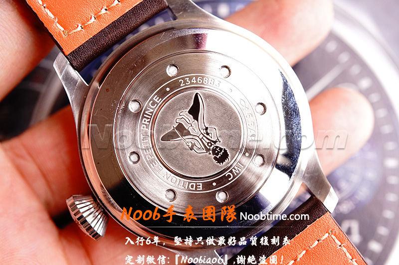 「深度揭秘」 ZF大飞最高版本-ZF厂万国大飞V2版对比V1版升级了什么?  第15张