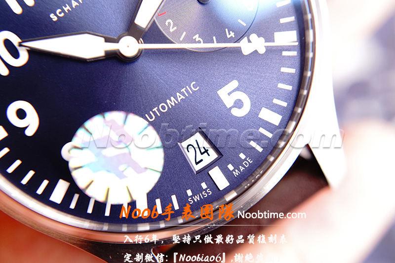 「深度揭秘」 ZF大飞最高版本-ZF厂万国大飞V2版对比V1版升级了什么?  第11张